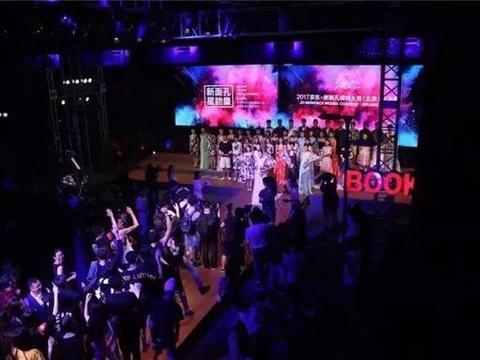 高颜值大长腿来袭!2020高等院校表演专业艺考生表演大赛开启!