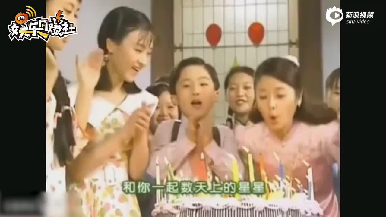 《情深深雨濛濛》被曝將翻拍 瓊瑤發聲粉碎謠言