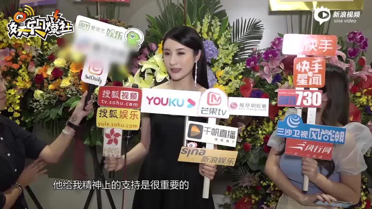 视频:林夏薇没有收到林峯喜帖 萧正楠笑洪永城频换女友
