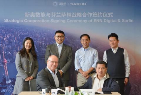 萨林与新奥数能签订战略合作协议 共创互联网能源新生态
