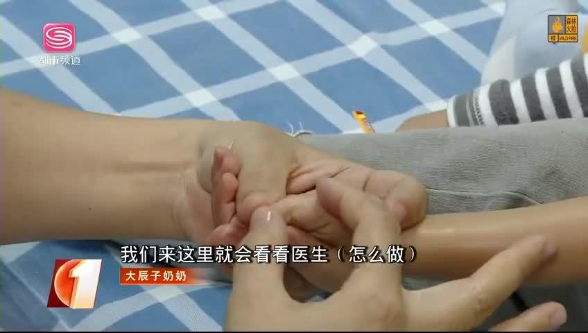 张平:治病防病在杜康 开展小儿推拿