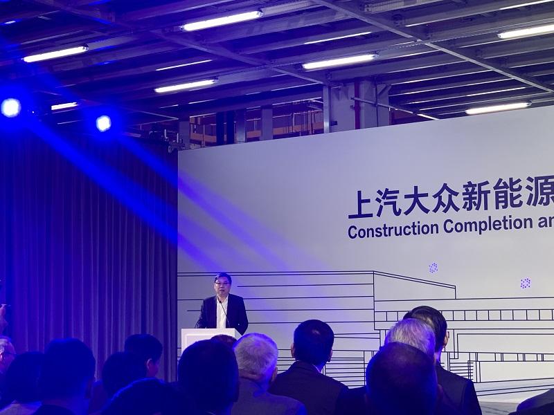 上汽大众新能源汽车工厂落成计划年产能30万辆 首辆ID.车下线