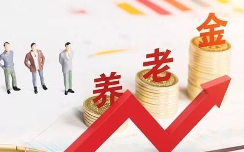 为什么养老金上涨,会向企业退休人员倾斜?