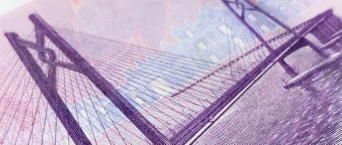 厉害了!港珠澳大桥首次登上我国纪念钞!赶紧抢藏