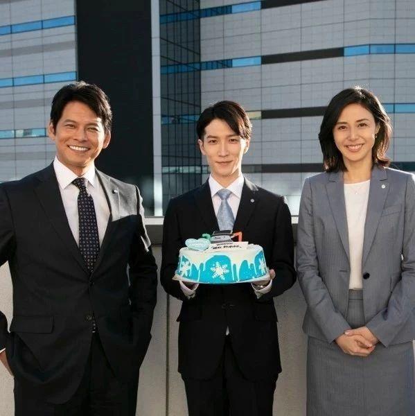 """Snow Man渡边翔太收到了来自织田裕二和松岛菜菜子的生日礼物 """"我会努力提高销量!"""""""