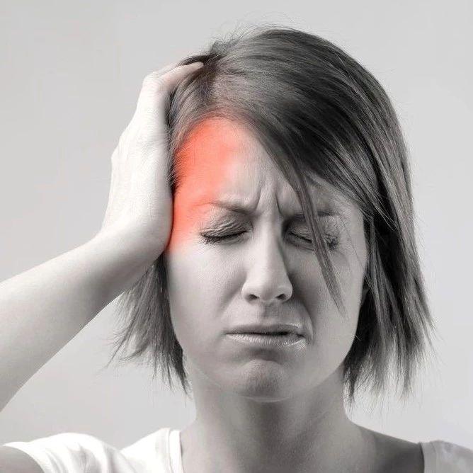 影响数亿人的紧箍咒,该拿它怎么办?——偏头痛疾病攻坚史