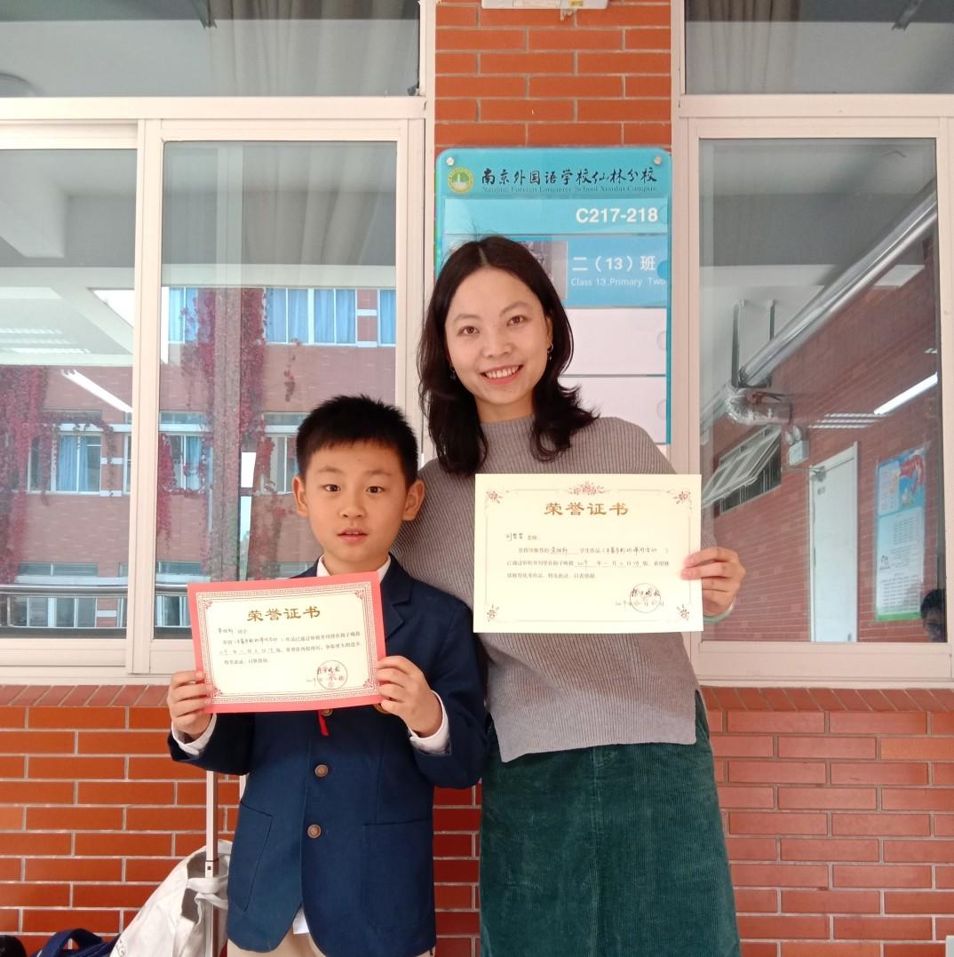 【校园新闻】妙笔作文展文采,喜报走进南京外国语学校仙林分校
