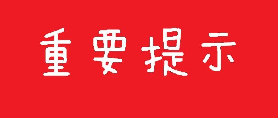 重磅!2019年江西省省直单位公开遴选公务员公告发布