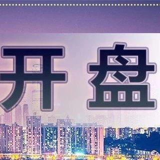 """周末6盘入市,一大波6字头!星沙""""捂盘王""""来了"""