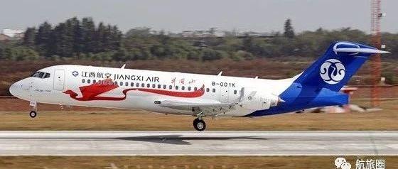 夜话丨山航新彩绘机首航,ARJ21生产提速