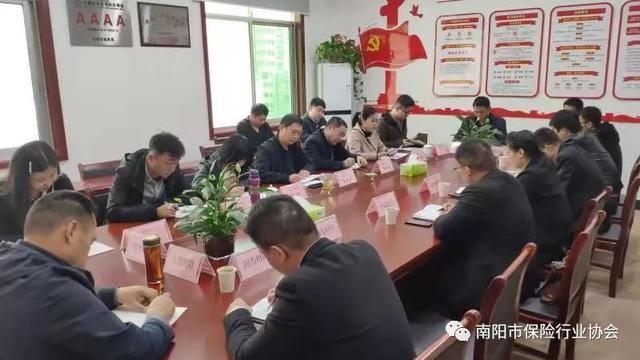 南阳市保险行业协会组织召开交通事故案件调解座谈会