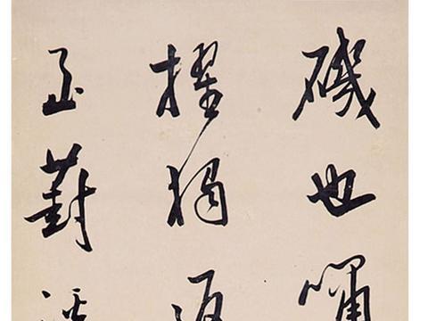 清 王维珍 行书四屏 立轴 纸本水墨