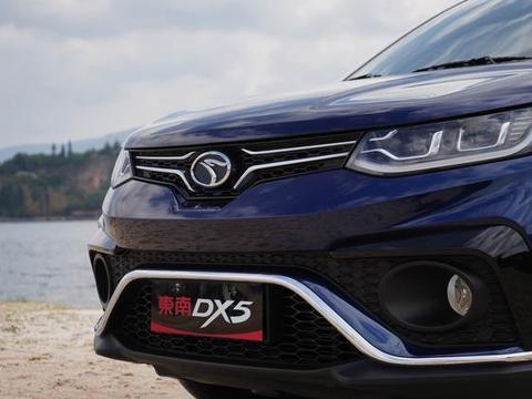 在生机勃勃的自主A0级SUV市场,东南DX5能有一席之地吗?