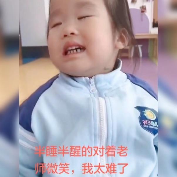 女童标准应付式微笑:10颗牙齿起,网友:你的笑只是你穿的保护色