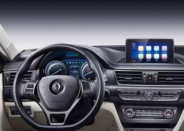 2020款景逸S50上市  售价6.99万-7.99万元