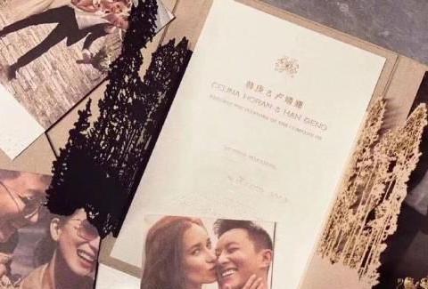 韩庚卢靖姗结婚请柬曝光,两人相恋1年,6月被曝在香港登记结婚
