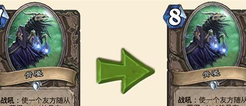 炉石最强的四张单卡终于被削弱了!古尔丹是最大赢家?