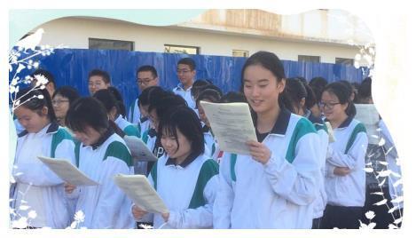 刘博昂|无奋斗,不青春  ——参观衡水二中和十三中有感