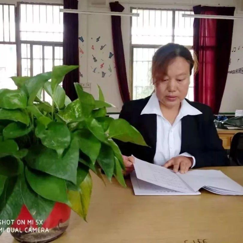 泾阳县北赵中学教师周雪芹,谁认识...