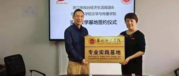 空缺近一年,原浙江经视频道总监林涌,将调任浙江卫视总监
