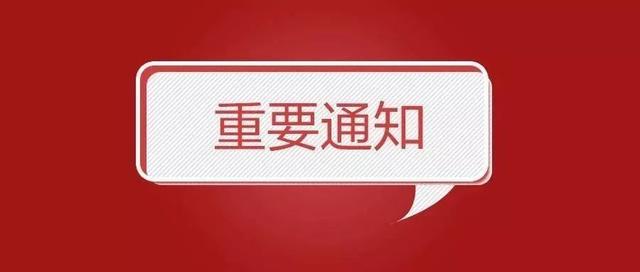 再强调一次,广西农信社今年或将招往届生!