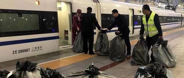 """高铁快递助力今年""""双11"""" 你准备好了吗?"""