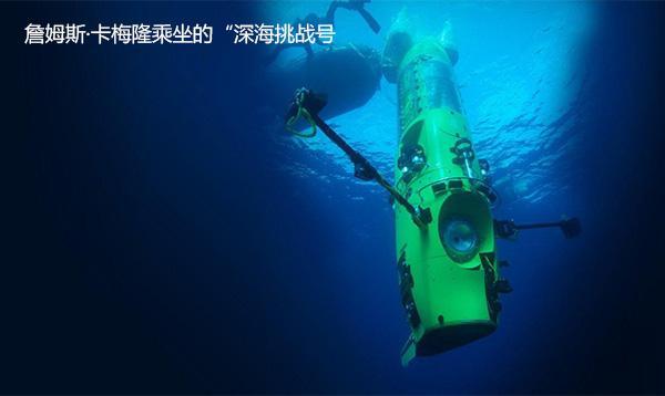 多深的海水能把水压成固态,马里亚纳海沟1万米够吗?