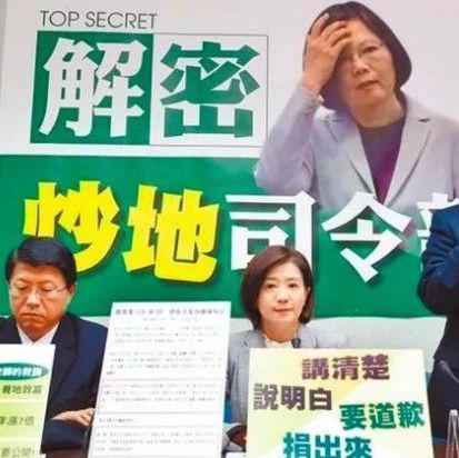 """媒体:绿营毁韩""""庶民""""不成反加深蔡""""贵族""""形象"""