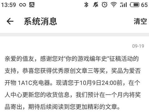 贝尔金苹果PD快充数据线使用评测