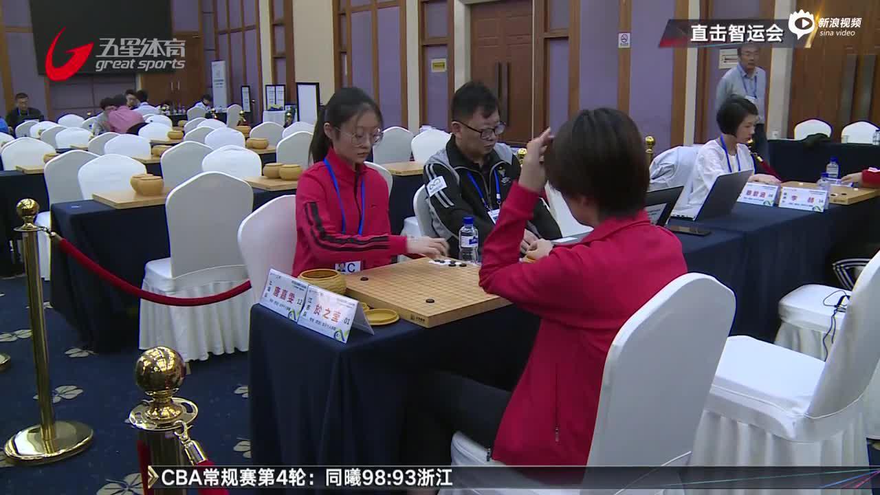 视频-智运会专业女子快棋 上海队唐嘉雯爆冷夺冠