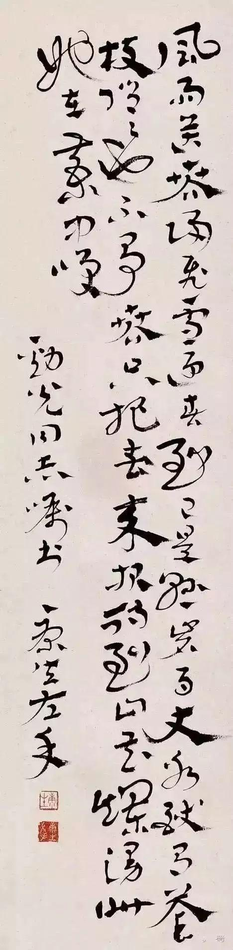 书法瞧不起郭沫若,绘画不服齐白石,此人为何如此狂傲?