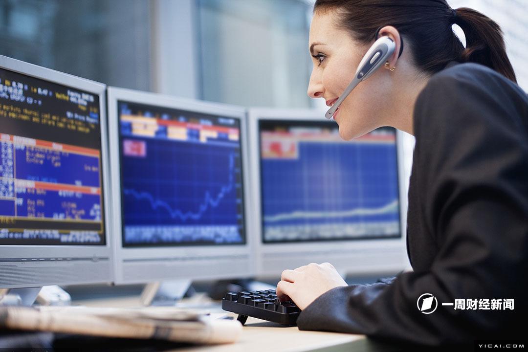 一周财经新闻速览丨 证监会:取消创业板公开发行股票连续盈利两年的条件
