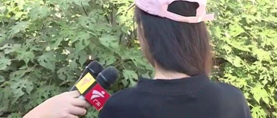 广州一女子坐地铁遭男性下体猥亵,被发现后对方赶紧拉裤链