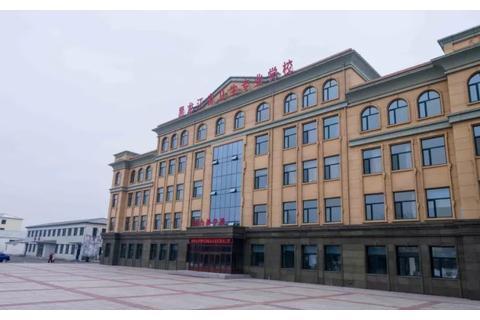 黑龙江护理高等专科学校北安校区揭牌