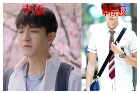 没有秘密的你:中版VS韩版,江夏帅气,林星然从容,李俊伟可怕