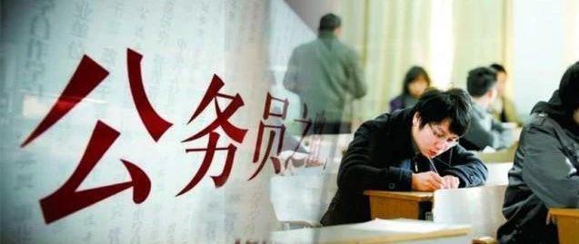 九江市委宣传部公开考选工作人员入闱面试人员名单公布