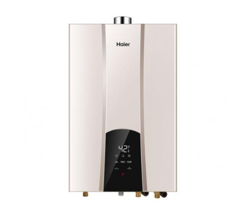 双十一燃气热水器怎么选?认准零冷水、恒温、安全这三点