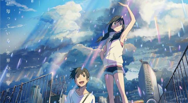 《天气之子》上映,光线传媒要承包新海诚动画版权?