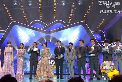 双十一晚会湖南卫视输的好惨,口碑不敌浙江台,收视率却出奇高!