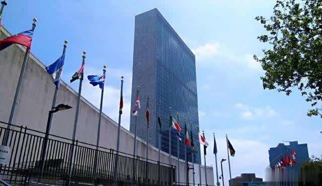 联合国面临资金短缺危机!会员国拖欠会费达13亿,美占一半