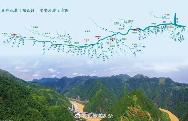 探秘秦岭七十二峪 关中生态与文化的根脉