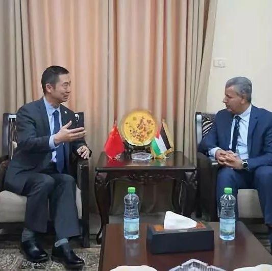【新闻速递】驻巴勒斯坦办事处主任郭伟会见巴内阁秘书长加尼姆