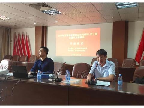 2019年云霄县,促进新型职业农民与新型经营主体融合发展