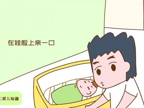 """""""哄睡""""最怕有人推门进来,网友:我想把宝爸送上月球"""