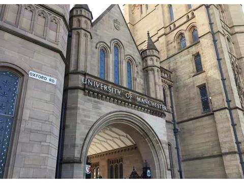 一篇文章教你上曼彻斯特大学