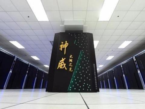 全球最强超算制造商在中国,为全球20多个国家提供超级计算机