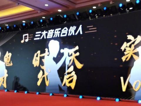 浙江卫视又一音乐综艺来袭,拟邀嘉宾堪称顶级阵容