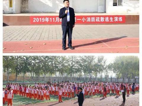 北京市大兴区礼贤镇第一中心小学开展消防疏散演练及安全知识讲座