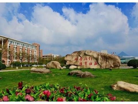 浙江很遗憾不是211的大学,一个是浙师大,一个是研究型大学