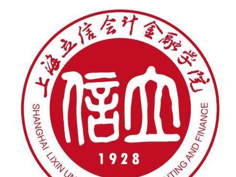 上海立信会计金融学院在江西省录取情况分析